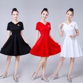 現代舞蹈服裝2019新款青春時尚性感廣場舞連身裙套裝演出服女成人