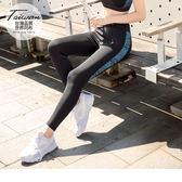 《KS0327》數碼印花拼接彈力運動瑜伽褲 OB嚴選