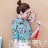 雙11民族風上衣法式改良旗袍年輕款少女藍色復古中國風盤扣印花上衣夏