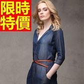 洋裝-牛仔長袖新品品味俏麗丹寧連身裙61v49【巴黎精品】