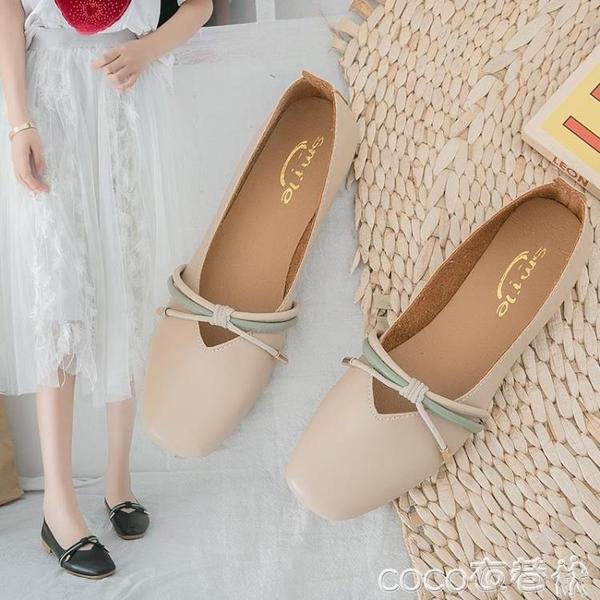 單鞋 鞋子女2021年新款女鞋韓版不磨腳單鞋女學生豆豆鞋媽媽平底奶奶鞋 coco