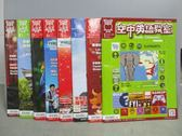 【書寶二手書T5/語言學習_PAY】空中英語教室_2013/1-11月間_共8本合售_附光碟