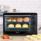 TO-328電烤箱家用32L升大容量多功能蛋糕烘焙全自動 每日下殺NMS