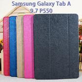 【超薄三折】三星 SAMSUNG Galaxy Tab A 9.7 SM-P550/P555/P550 專用平板側掀皮套/翻頁式平板保護套/保護殼