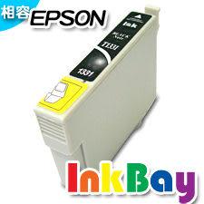 EPSON T1331 相容墨水匣(No.133黑色) 【適用機型】T22/TX120/TX130/TX235/TX420W/TX320F/TX430W【庫存品出清價】