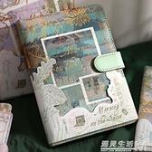 文藝精裝筆記本 莫奈的色彩油畫風景磁扣手帳本子 遇見生活