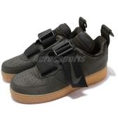 【六折特賣】Nike Air Force 1 Utility 軍綠 生膠底 咖啡色 皮革表面 男鞋 【PUMP306】 AO1531-300