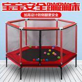 彈跳床 兒童蹦蹦床家用寶寶室內靜音六角跳跳床成人健身帶護網家庭玩具 麻吉部落
