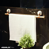 【Hanlix 亨利士】MIT台灣製 artic系列經典工藝 強力吸盤 竹木毛巾桿【9475060】