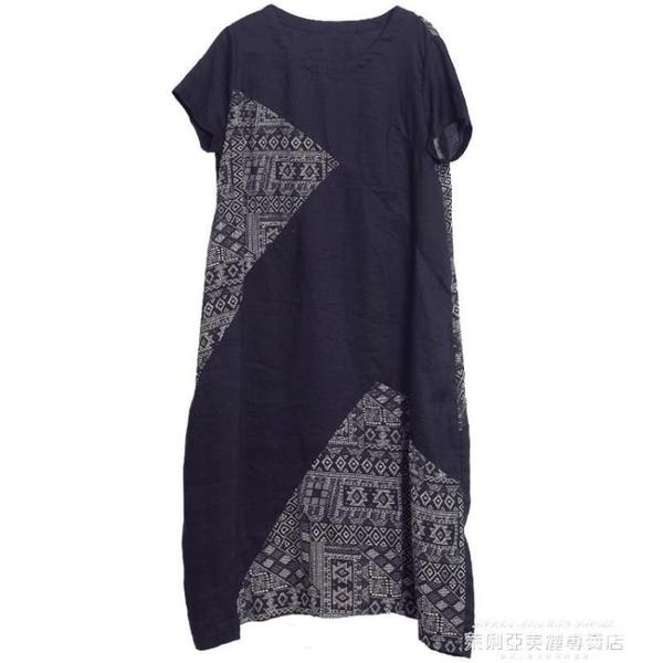 2020夏季新款寬鬆大碼女裝文藝復古拼接棉麻短袖連身裙顯瘦長裙子 萊俐亞