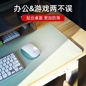 辦公桌墊超大號皮質大號鼠標墊電腦鍵盤書桌墊子男女ins風筆記本辦公室兒童學生學習 夢幻小鎮