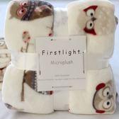 毛毯 小毛毯辦公室午睡毯單人午休被子法蘭絨珊瑚絨毯子空調蓋腿女冬季 晶彩生活