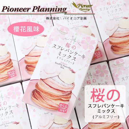 日本 Souffle Pancake Mix 櫻花 舒芙蕾鬆餅粉 254g 櫻花舒芙蕾 舒芙蕾 鬆餅 鬆餅粉