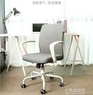 電競椅黑白調電腦椅家用現代簡約轉椅學生椅座椅辦公椅舒適久坐書房椅子【全館免運】