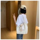 包包女大容量2020新款潮網紅單肩帆布包韓版原宿ulzzang托特包袋-米蘭街頭