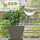 透明玻璃懶人澆花神器滲水滴灌家用盆栽自動澆花器【毒家貨源】