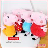 《熱銷再補》粉紅豬小妹 正版 兒童 卡通 佩佩豬娃娃 絨毛抱枕 30cm 生日禮物 D10008