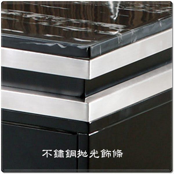 【水晶晶】JF8276-2湯瑪斯4.3尺黑雲龍人造石面二抽大茶几~~雙色可選