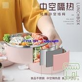【送筷勺叉】便當盒分層帶蓋餐盒保溫不銹鋼飯盒可愛【樹可雜貨鋪】