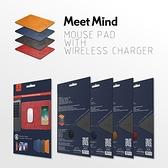 MeetMind 10W 無線充電滑鼠板 極致黑