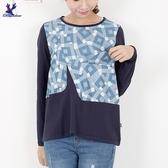 【秋冬新品】American Bluedeer - 格子拼接上衣 二色