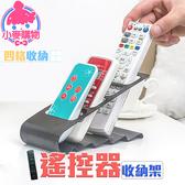 ✿現貨 快速出貨✿【小麥購物】電視 冷氣手機 遙控器收納架 【Y099】收納格 收納盒