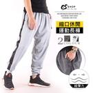 加大尺碼 吸濕 透氣 運動彈力長褲【CS衣舖】#7442