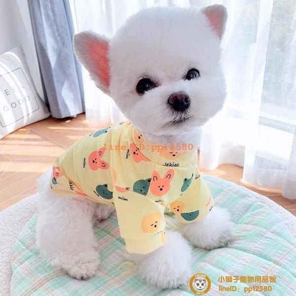 夏季薄款狗狗衣服雪納瑞貴賓泰迪比熊貓咪寵物夏裝小型犬小狗狗【小獅子】