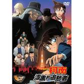 動漫 - 名偵探柯南2009劇場版-漆黑的追跡者DVD (雙語版)