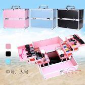 化妝箱 專業化妝箱手提多層韓式妝箱美甲紋繡跟妝化妝學習美容工具箱xw 快速出貨
