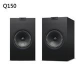 《名展影音》外觀簡潔有力~ KEF經典力作Q系列 Q150 書架式喇叭 公司貨另售Q350 與LS50