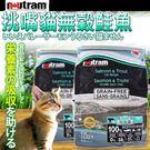 【zoo寵物商城】加拿大Nutram》紐頓 挑嘴貓配方 無穀鮭魚13.23磅送貓零食一包