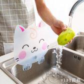 水槽吸盤防濺擋水板廚房小工具家用水池防水隔水擋板擋油板 nm2956 【VIKI菈菈】