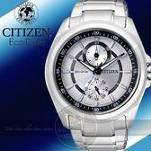 CITIZEN日本星辰Eco-Drive METAL光動計時腕錶-白/46mm BU3000-55A公司貨/金城武