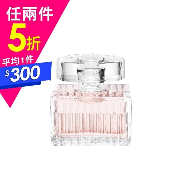【任選兩件5折】Chloe 粉漾玫瑰女性小淡香水 5ml Vivo薇朵