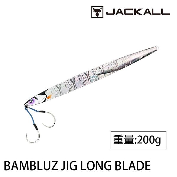 漁拓釣具 JACKALL BAMBLUZ JIG LONG BLADE 200g [鐵板]