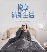 懶人被子連體抱枕兩用帶袖子冬被單人可以穿的玩手機被子蓋被一體ATF 沸點奇跡