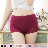 台灣製內褲 竹碳纖維 絲滑蕾絲 中高腰內褲601-Pink Lady