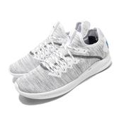 Puma 訓練鞋 Ignite Flash EvoKnit 灰 白 男鞋 針織 多功能 慢跑鞋 運動鞋【ACS】 19050828