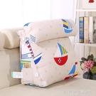 靠坐墊 帶頭枕三角靠墊辦公室榻榻米床頭軟包靠背沙發靠枕椅子護腰墊抱枕 YDL