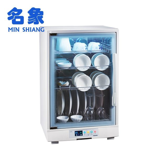 【名象】紫外線殺菌烘碗機(四層) TT568/TT-568 ◆86小舖 ◆