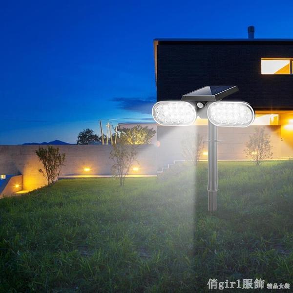 新款太陽能雙頭壁燈LED人體感應360度旋轉家用草坪燈射燈 中秋節好禮 YTL