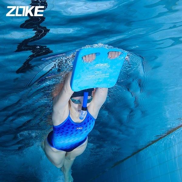洲克游泳浮板打水板成人兒童通用安全加厚水上訓練學游泳裝備用品 范思蓮恩