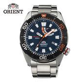 ORIENT 東方錶 M-FORCE 200m潛水機械錶 鋼帶款 SEL0A002D 藍色 - 45mm