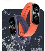 運動手環 辰達高精度運動測手環智慧手錶男女情侶款一對24小量級老年人專用適用 有緣生活館