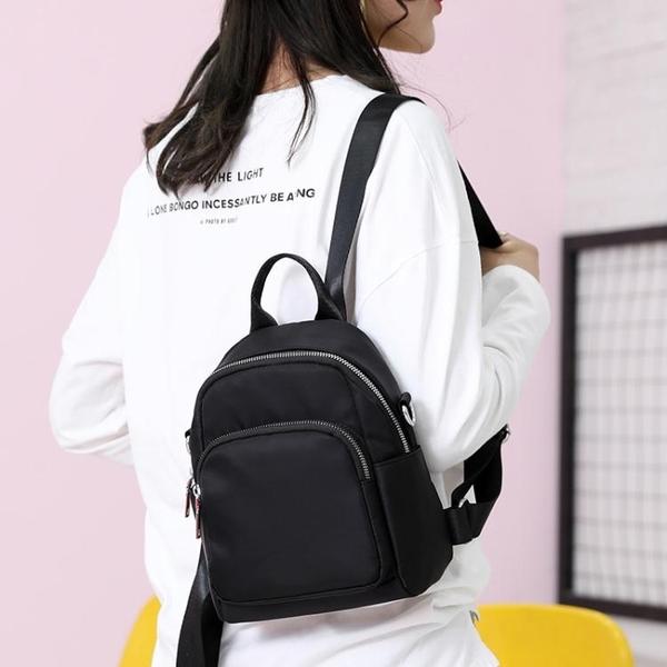 迷你後背包後背包女2020潮韓版百搭時尚帆布迷你小包包女士牛津布小背包 嬡孕哺