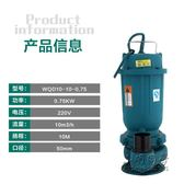 220V抽水泵小型潛水泵泥漿泵化糞池排汙泵抽水機380V NMS 小明同學