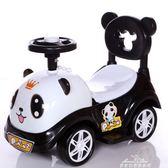 兒童扭扭車1-3歲寶寶助步滑行四輪玩具車帶音樂妞妞搖擺車溜溜車『夢娜麗莎精品館』 YXS