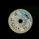 """【台北益昌】鯊魚牌 SHARK 4"""" 平面羊毛輪 MAX.RPM13000"""