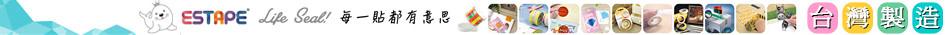 estape888-headscarf-16b2xf4x0948x0035-m.jpg